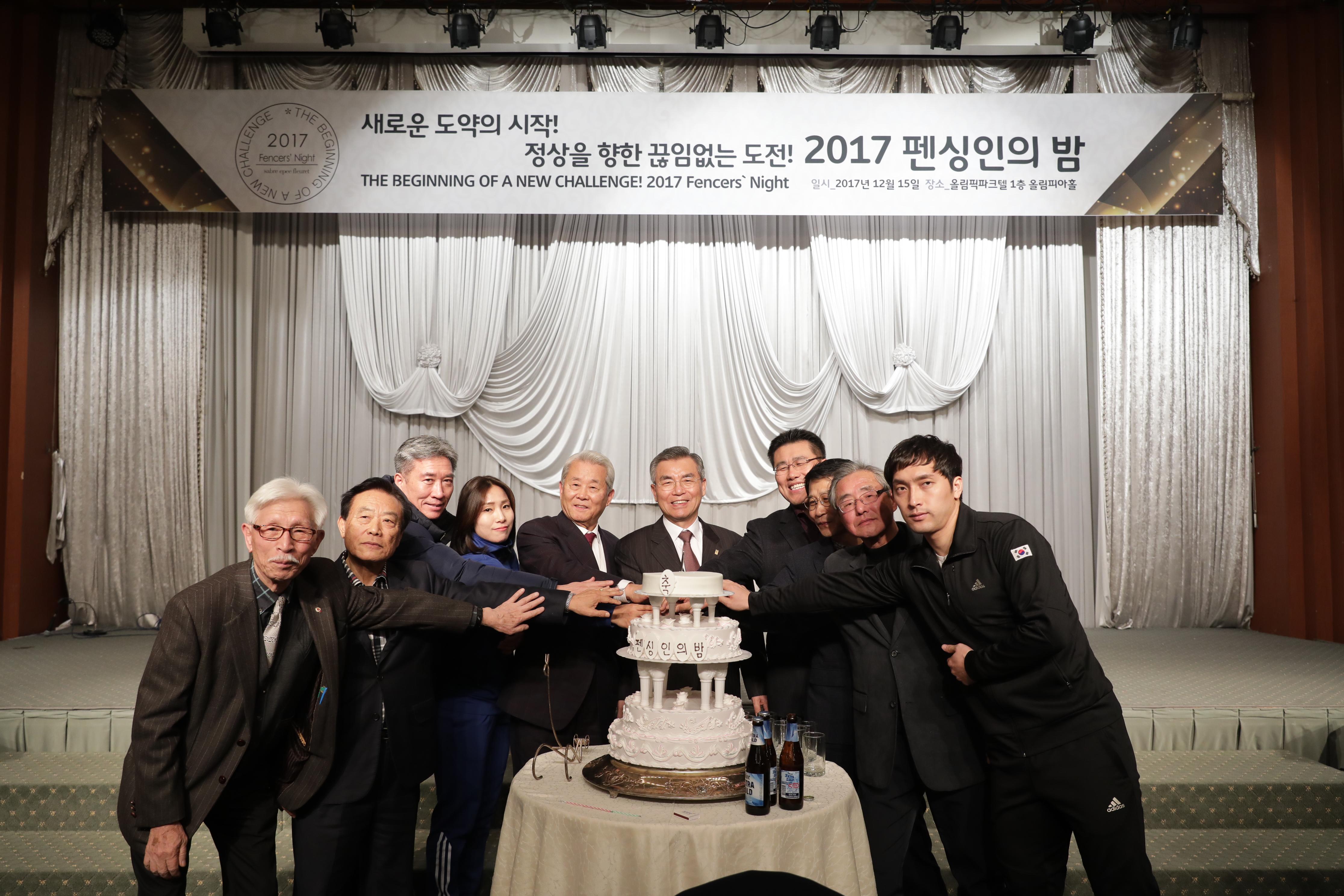 최신 소식 사진